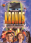 Kronos - Ravager of Planets - 1957